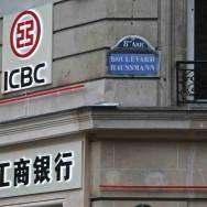 Et si vous ouvriez un compte dans une banque chinoise ?