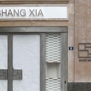 Hermès ouvre un magasin Shang Xia à Paris